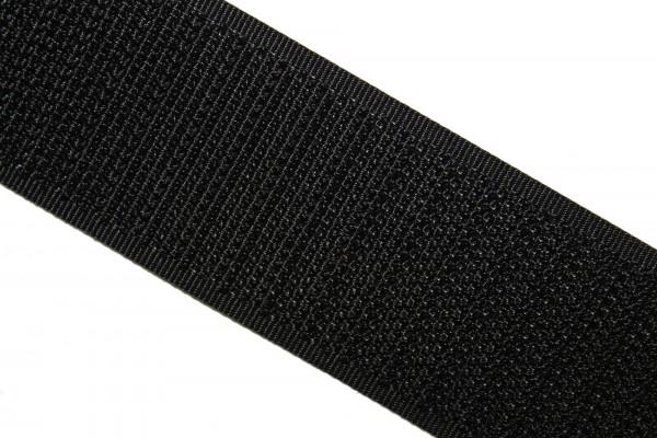 Klettband, nähbar, 50mm, Haken